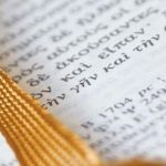 What does detailed biblical study offer ministry?