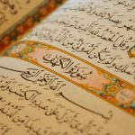 Who really wrote the Qur'an?