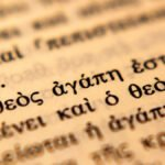 Why and how can we learn New Testament Greek?